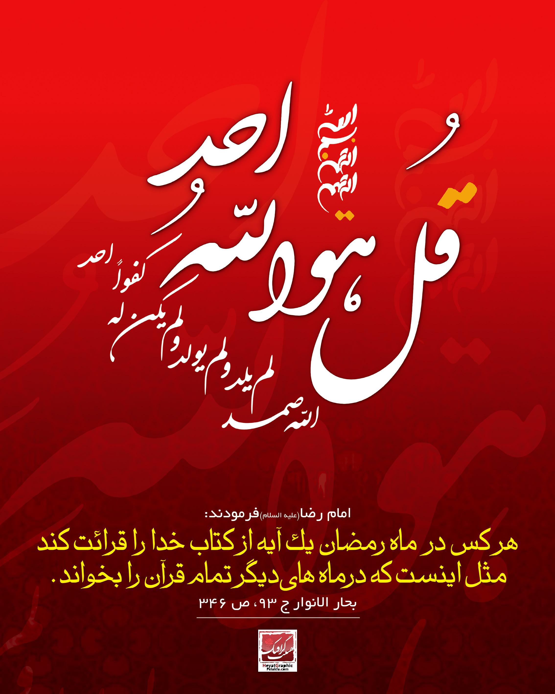 http://heyatgraphic.persiangig.com/image/ramazan89/ramazan4-89-heyatgraphic.pelakfa.jpg